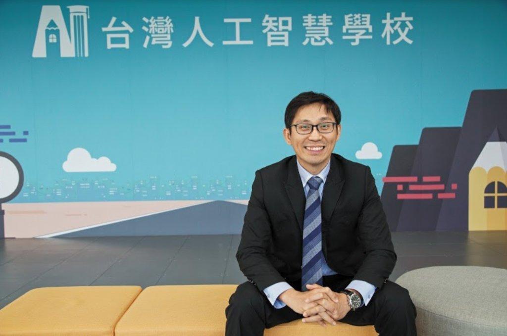 台灣人工智慧學校執行長 陳昇瑋:AI時代 人才的挑戰是沒有問題、不會問問題