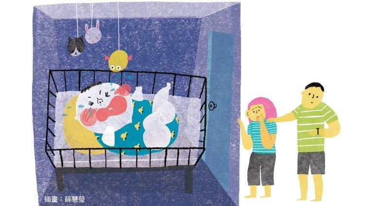 黃瑽寧:怎麼讓寶寶好好睡覺?(下篇)
