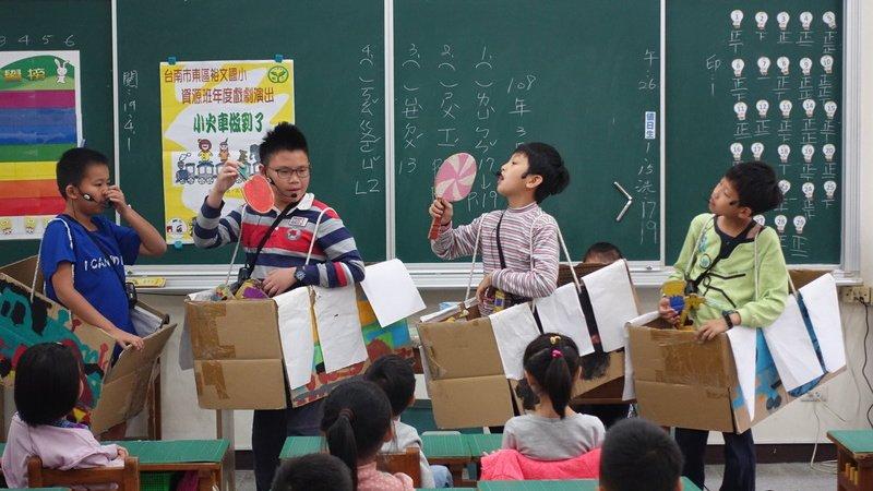特教老師王峯文 帶領特殊兒有自信