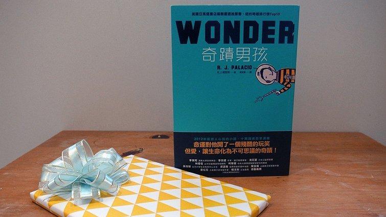 張淑瓊:奇蹟男孩-最想送給孩子的一本書