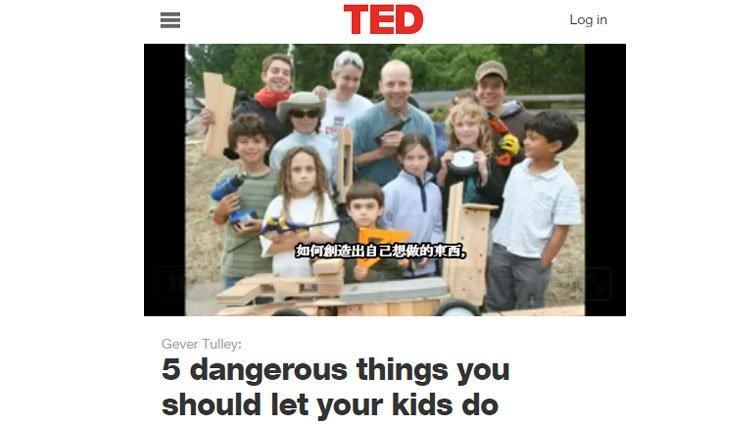 10個TED演講 教你成為更好的父母