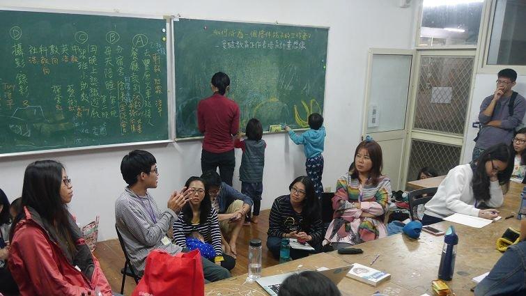 實驗教育師培:想讓老師經歷未知,找到渴望