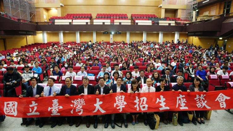 【大學不一樣】台大首次辦招生說明會:「台大沒有驕傲的本錢」;「希望入學」3年成長3倍,達百名