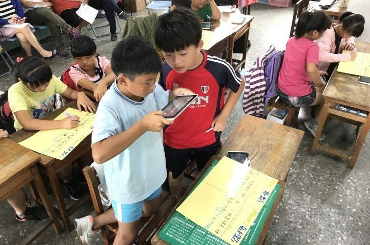 讓孩子不再是班上學習的客人