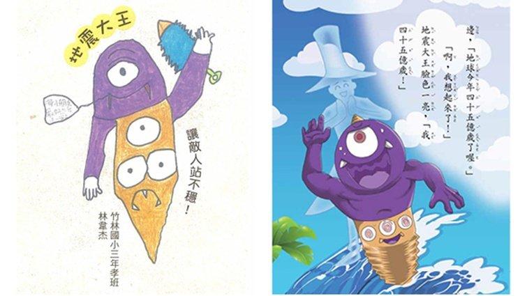 小讀者設計角色、參與創作的橋梁書【妖怪小學】系列