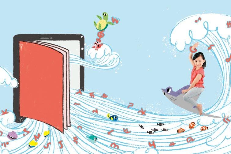 用科技學會如何學 培養一生受用的線上自學力