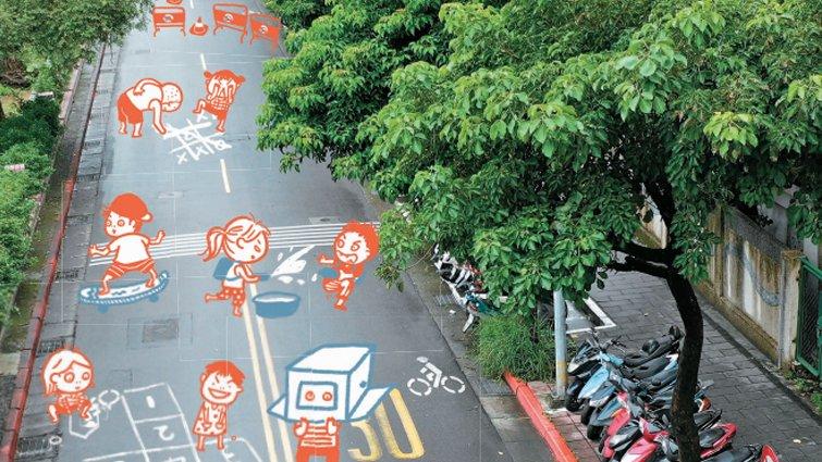 街道遊戲來了 一起上街玩,開門就是遊戲場!