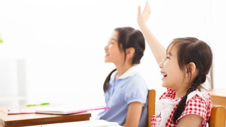 你比想像的更聰明:給內向孩的演說勇氣指南