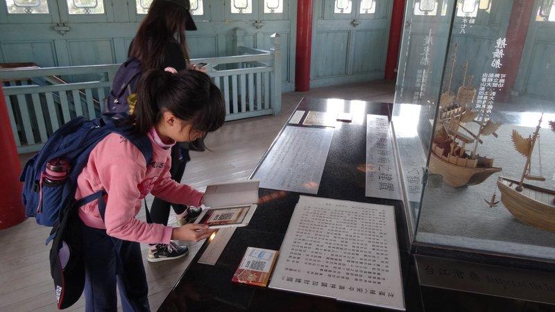 課本就是台灣旅遊書!名師私房行程推薦,規劃不打瞌睡的年假旅行