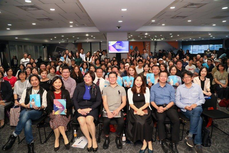 培養未來人才,先培養未來老師! 林堉璘宏泰教育基金會首創非官方具系統性、符合未來趨勢的創新師培課程
