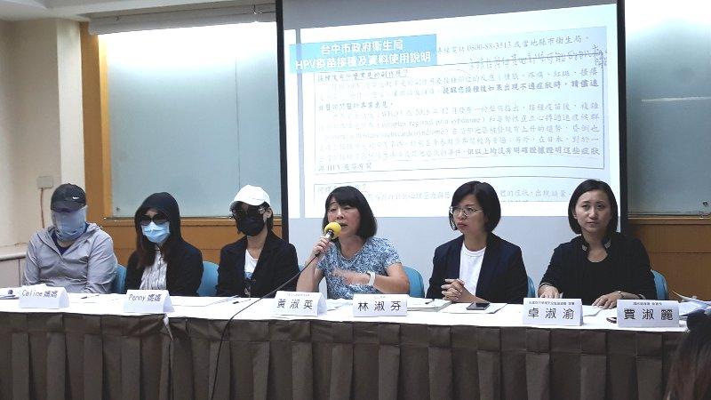 「痛痛女孩」增至6名!婦團籲政府提供醫療協助、本土案例研究