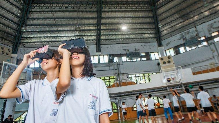 台北市國中健體輔導團 結合科技 體育課有無限種教法