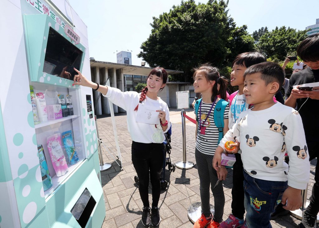 補充包不只減少垃圾量還能減碳?花王行動環保展開跑 一起做環保 第8屆花王國際兒童環境繪畫比賽開始徵件