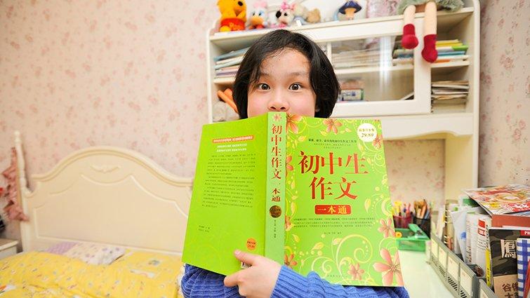 成都小學生劉書言:為了進更好的初中,我選擇私校住宿生活