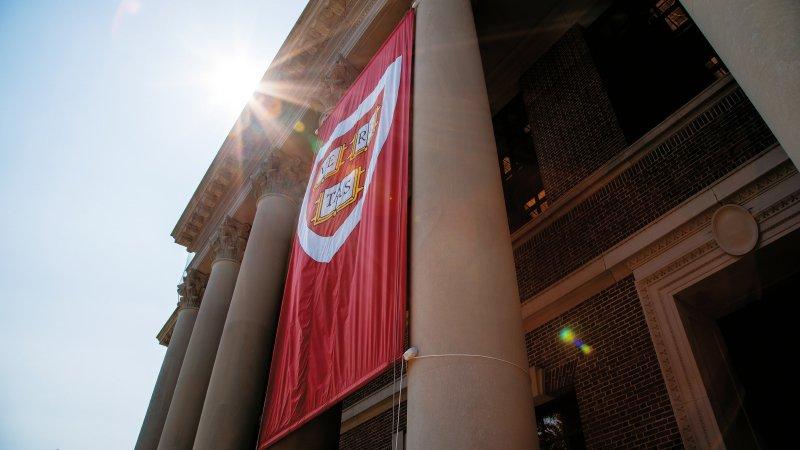 哈佛大學—4%錄取率挑選「不獨善其身」的菁英