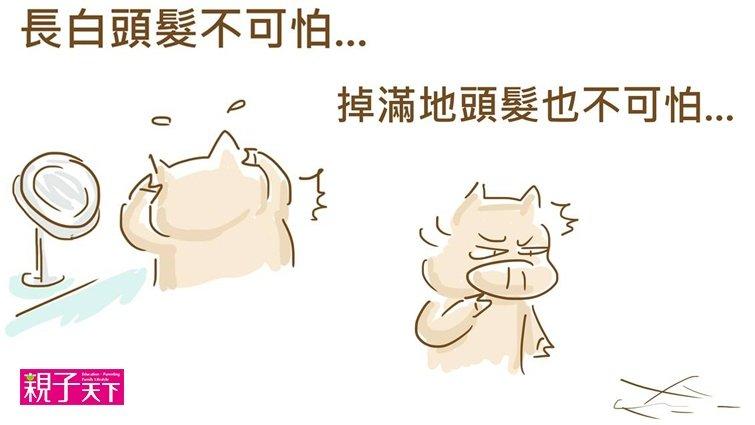 小劉醫師:耗掉我大半條命換來了什麼?