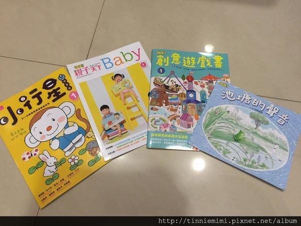 【開箱分享】 小行星月刊4月號
