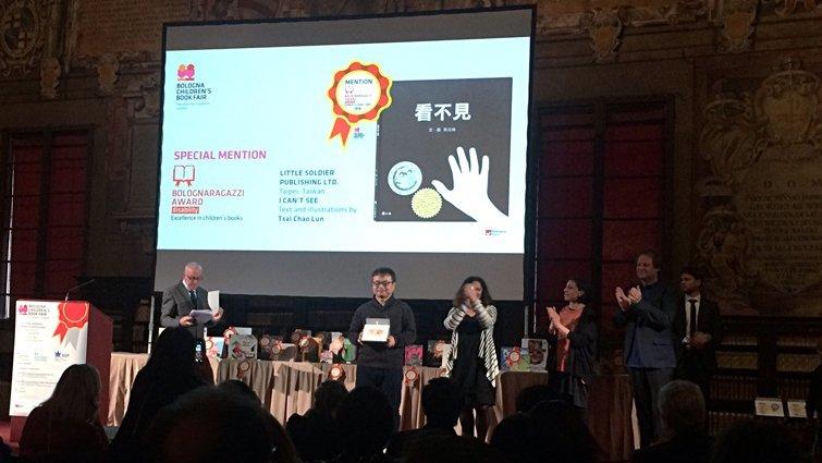 蔡兆倫繪本《看不見》 獲波隆那拉加茲獎