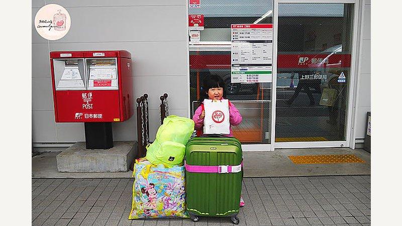 親子自由行之寶寶用品買超重,教你從日本郵局寄回台灣