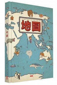 【Selena的讀寫日記】認識世界工具書:《環球大探險》、《地圖》