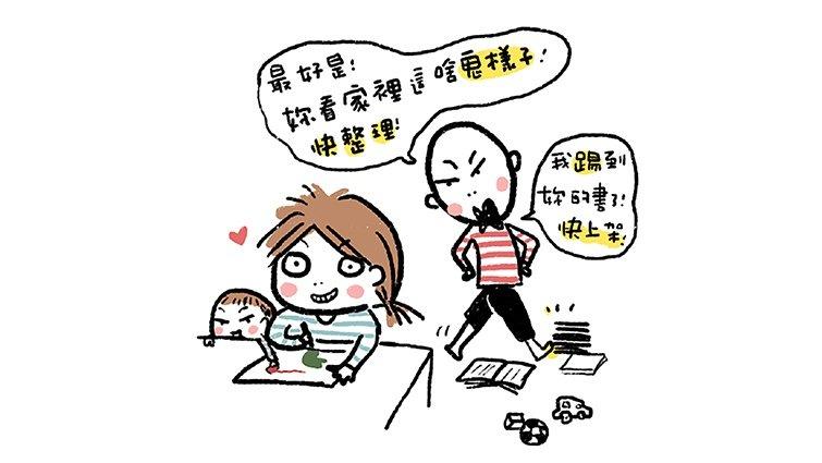 燃燒吧!水腦──專訪童書插畫家水腦(下)