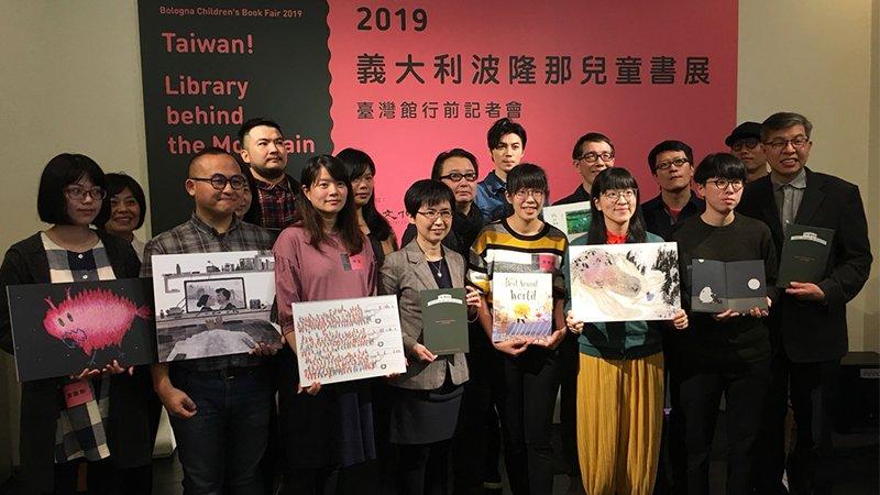 2019義大利波隆那兒童書展|台灣9位創作者入選插畫展創新高
