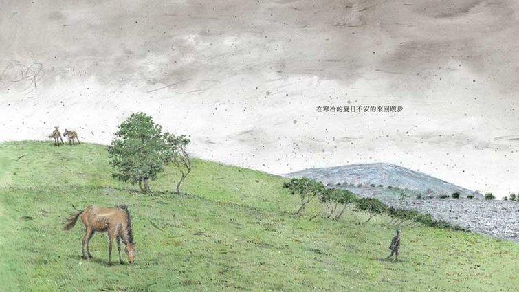 隱喻詩人宮澤賢治信念的繪本《不輸給雨》