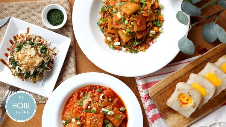 家常菜瞬間變天菜!重新發掘蘿蔔糕美味的【百變蘿蔔糕特輯】