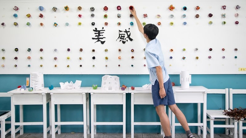 設計思考 X 美感素養,台灣老師的藝術課驚豔芬蘭