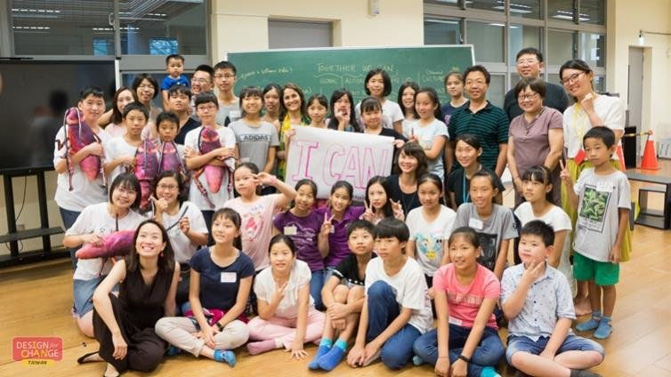 DFC全球年會12月登場!迎接40多國,台灣學生包辦所有活動內容