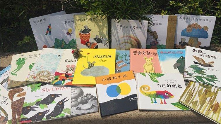 【童書大師系列】開啟現代圖畫書的20世紀寓言大師:李歐.李奧尼