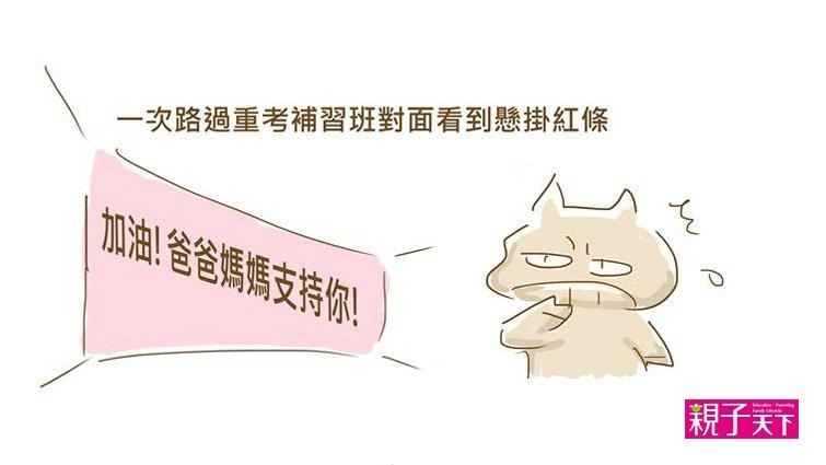 小劉醫師:該鼓勵孩子重考醫學系嗎?