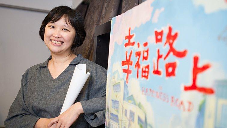 38歲轉行做導演 《幸福路上》宋欣穎:追逐夢想,別怕浪費時間