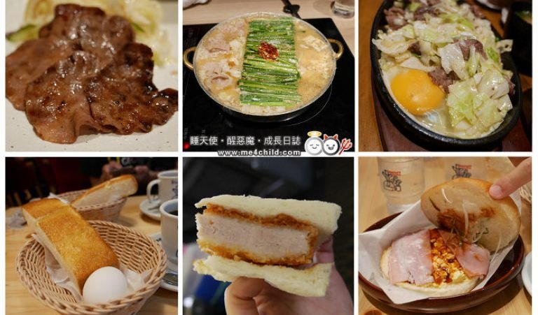 【九州】博多車站美食地圖必吃5選,銅板美食買了帶著走~這樣吃絕不踩雷!