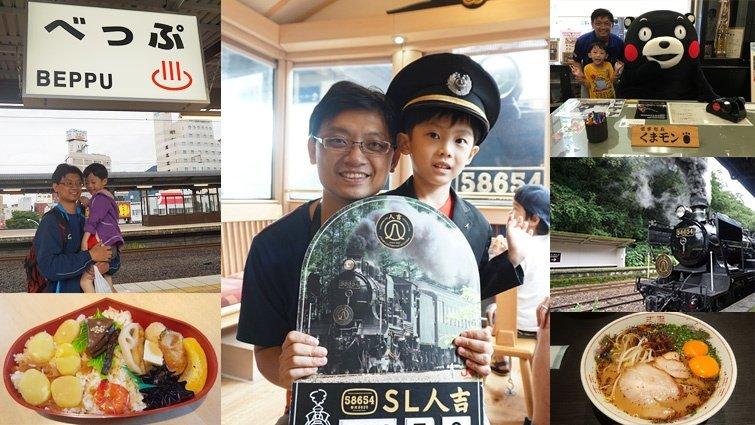 親子瘋玩九州!泡溫泉、搭列車、部長海豚超可愛