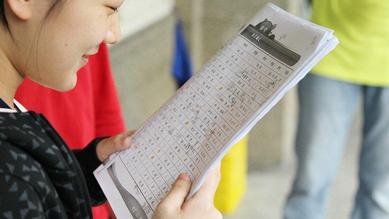 高中免試入學放榜!8成1考生依前3志願錄取