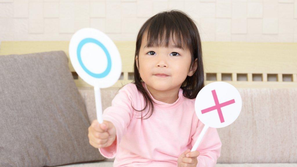 替孩子選幼托園所,有哪些重要指標必須關注?