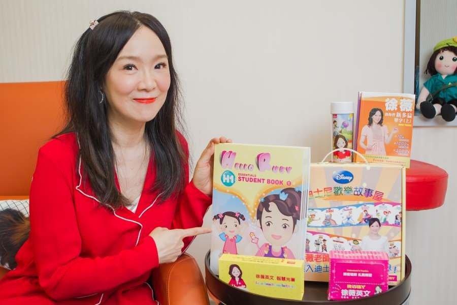啟動科技學習的浪潮,徐薇英文陪伴孩子用英語探索世界