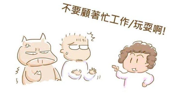 小劉醫師:當個守禮的大人,別問候別人家肚皮