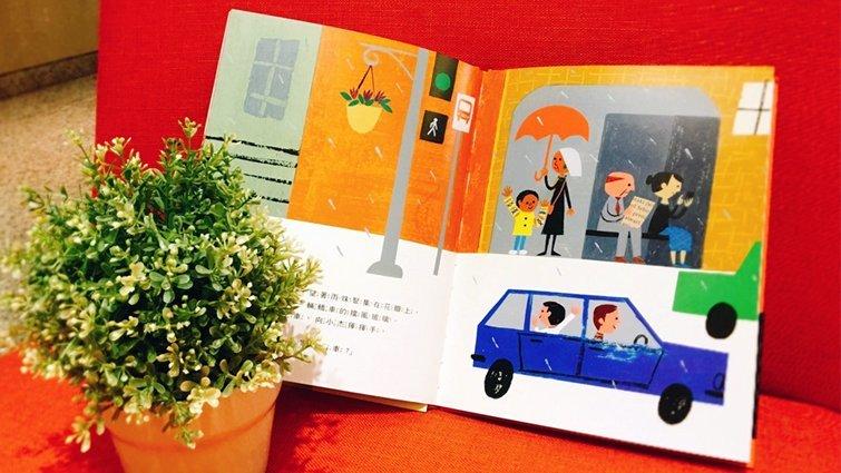 幸佳慧:同時獲得「紐伯瑞金獎」與「凱迪克銀獎」的童書─市場街最後一站