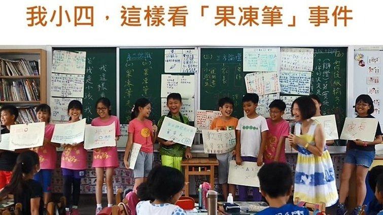 溫美玉:讓小學生自己決定「能不能帶果凍筆到校?」