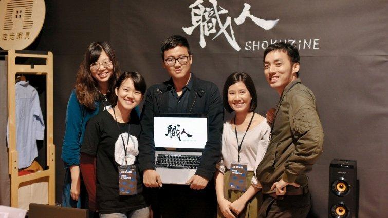《職人》雜誌創辦人 趙浩宏 撕掉技職教育「不會讀書」標籤