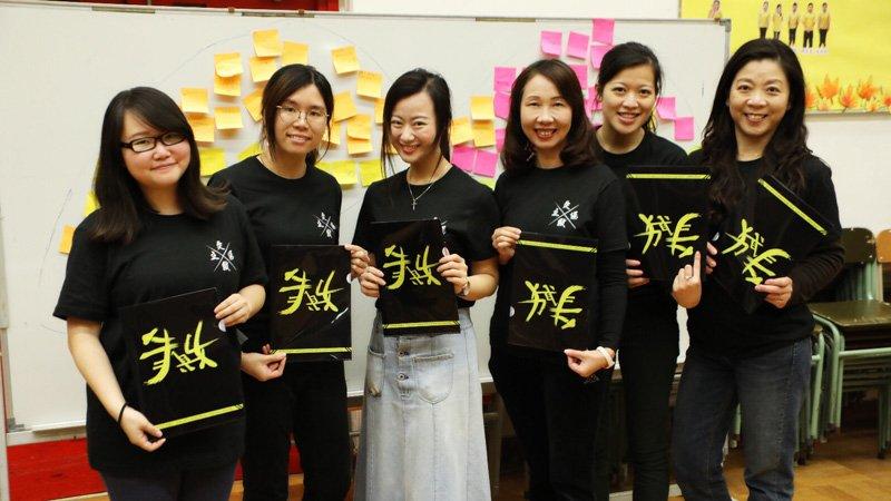 2019教育創新100 | 香港優質生命教育中心:逼人成功,不如先學失敗