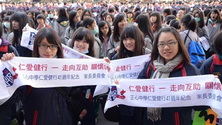 雲林縣正心中學國中部:男女分班,差異化施教