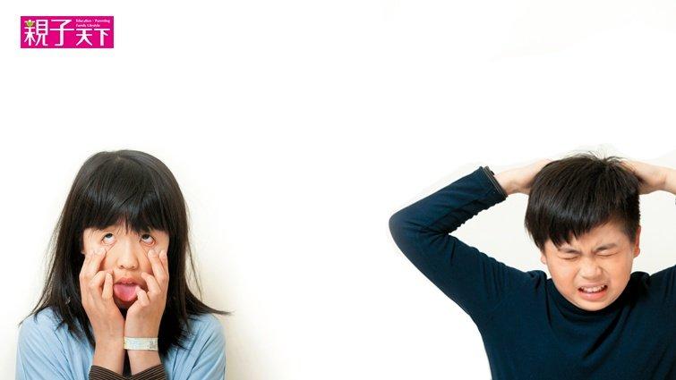 羅怡君:這是開玩笑、吵架還是霸凌?
