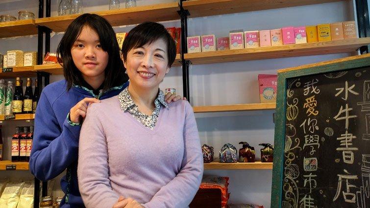 水牛出版社老闆娘劉昭儀:用便當和女兒搏感情
