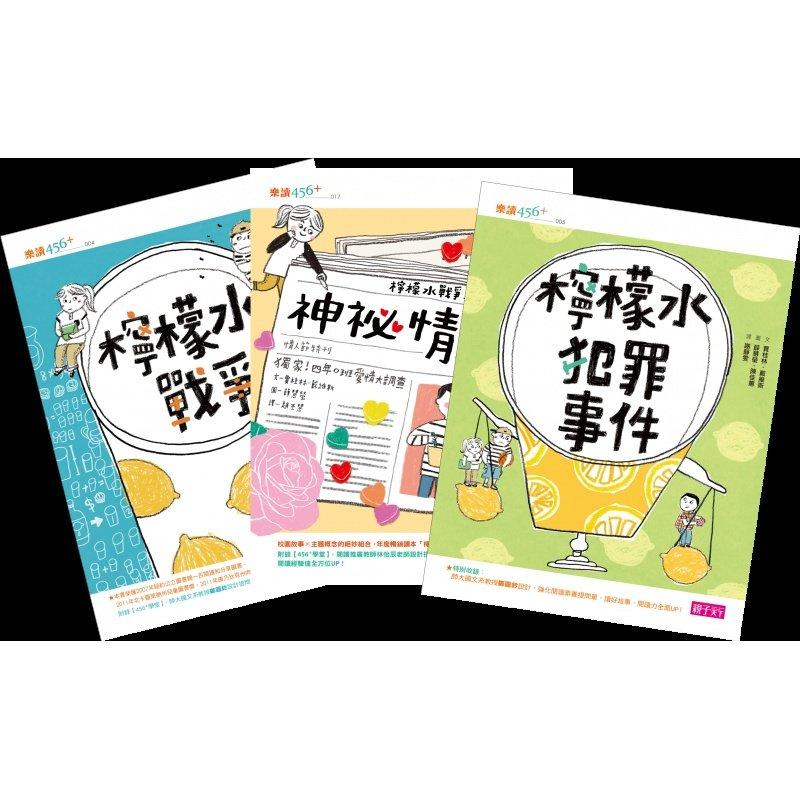 怡辰老師三妙招,讓小學「中年級」的孩子閱讀能力升級不卡關