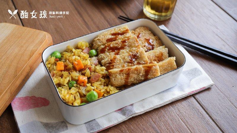 防疫在家煮|一鍋到底便當菜, 30分鐘快速上桌!