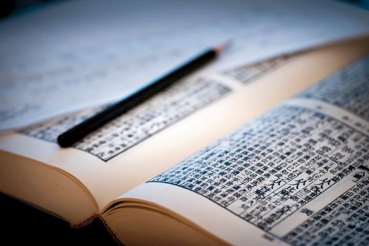 蔡穎卿:讀書在於豐富生活
