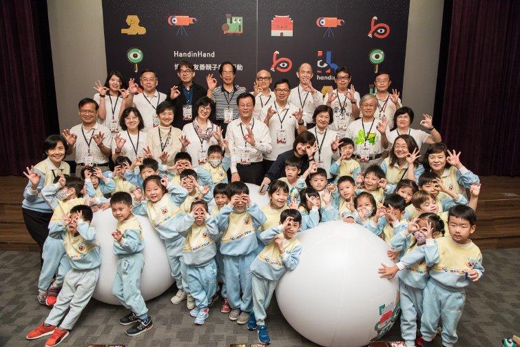 兒童虛擬博物館上線 故宮串聯14所親子友善博物館,資訊一站查